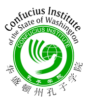logo-ciwa2