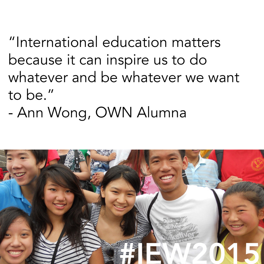 iew2015 quotes
