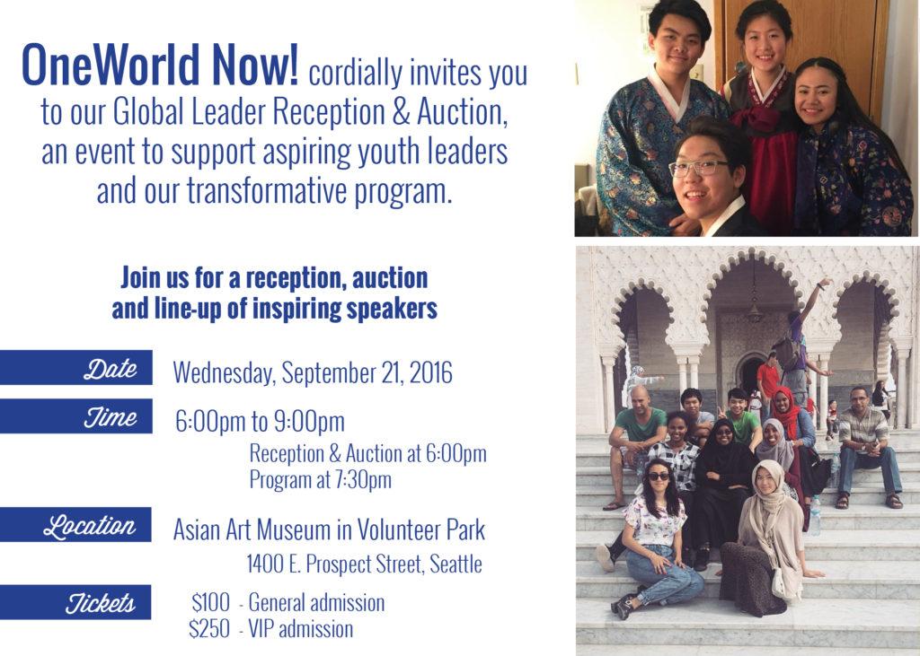 Global Leader Reception 2016 2